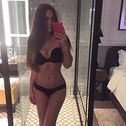 Sex Termin im Hotel mit Escort Model Gabriella in Frankfurt am Main